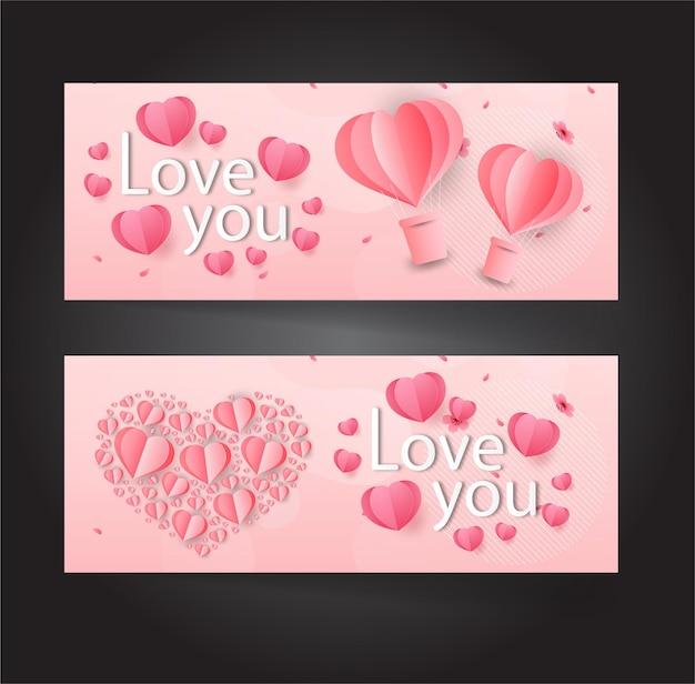 하트 모양 종이 예술 스타일 발렌타인 데이 종이 접기 만든 열기구