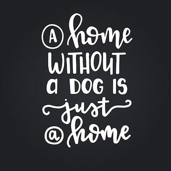 Дом без собаки - это просто домашний плакат. нарисованный вручную типографский плакат. концептуальная рукописная фраза, каллиграфический дизайн с буквами руки.