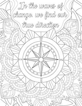 영감을 주는 메시지 아래 큰 나침반 그림이 기울어져 있습니다. 변화의 물결 속에서 쓰여진 아름다운 긍정적인 분위기의 편지, 우리는 우리의 진정한 방향을 찾습니다.