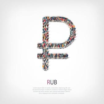Большая группа людей в виде знака фунта рубль. иллюстрация.
