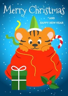 Маленький тигренок в красной рождественской сумке с подарками. векторная иллюстрация.