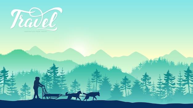 北極のコンセプトで、地元の男性が森の中を犬ぞりに乗っています。ジブラーツクフェルのハスキー。