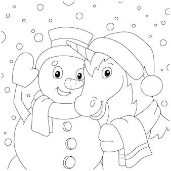 魔法のユニコーンと雪だるまが一緒に新年を祝う子供のための塗り絵ページ