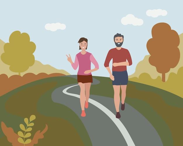 秋の公園を駆け抜ける男女。路上でのスポーツトレーニング。移動中のランナー。マラソンとロングランは外で。すべての天候で毎日ランニングとフィットネス。ベクトルフラット