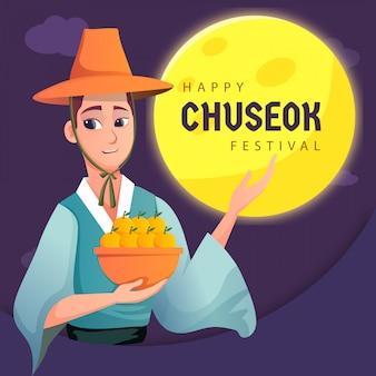 幸せな韓国のカードを祝う男