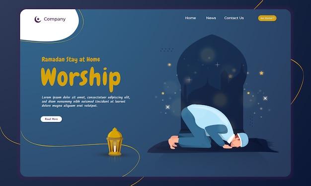 Мусульманское молитвенное поклонение дома для концепции рамадана на целевой странице