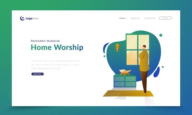 Мусульманское молитвенное поклонение дома иллюстрации