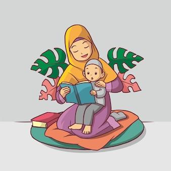 주황색과 보라색 드레스를 입은 어머니가 아들에게 이야기를 읽어주고 있다