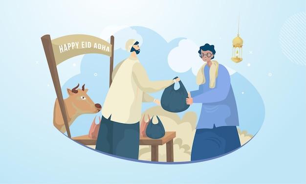 Мусульманин раздает жертвенных животных по традиции ид аладха