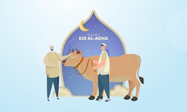 Мусульманин жертвует корову в качестве жертвенного животного в честь праздника ид аладха