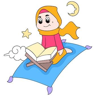 Мусульманская женщина, которая носит хиджаб, читает священную книгу, летит с волшебным молитвенным ковриком, векторная иллюстрация искусства. каракули изображение значка каваи.