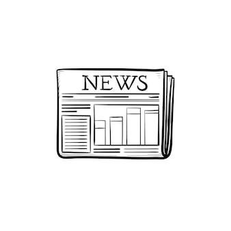 Газета рисованной наброски каракули значок. местная газета с иллюстрацией эскиза вектора концепции свежих новостей для печати, интернета, мобильных устройств и инфографики, изолированных на белом фоне.
