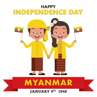 Пара мальчик и девочка из мьянмы празднуют день независимости мьянмы