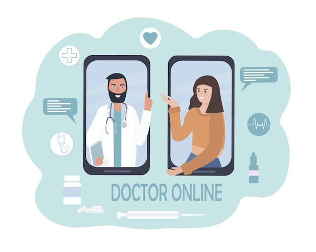ある人が携帯電話で医者に相談してオンライン医療相談をする