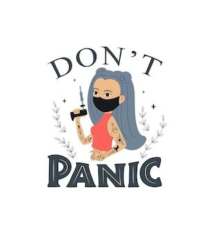 Фраза и девушка с маской цитата без паники для мотивационных дизайнов баннеров с коронавирусом