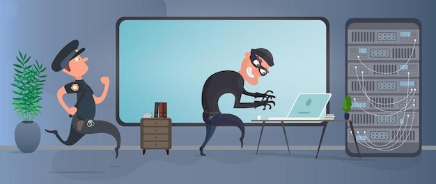 Полицейский ловит грабителя. вор украл ноутбук. грабитель в офисе. комната безопасности.
