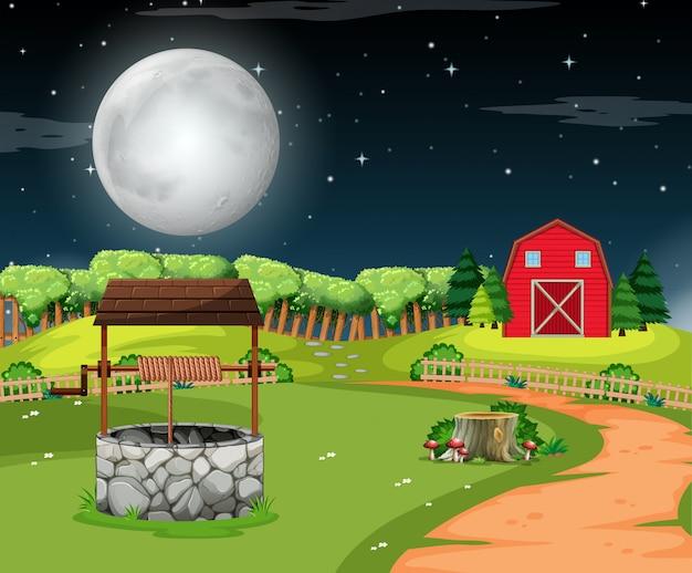 시골 집 장면
