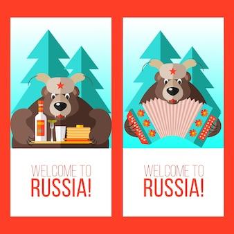 모자와 아코디언을 쓴 러시아 곰.