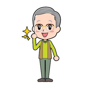 ガッツポーズのジェスチャーを持つシニア男性。漫画のキャラクター。