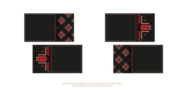 Набор визиток черного цвета со славянским орнаментом. готовый к печати дизайн визитки с пространством для текста и роскошными узорами.