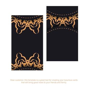 豪華な装飾が施された黒い名刺のセット。テキストやビンテージパターン用のスペースを備えた、印刷可能な名刺デザイン。