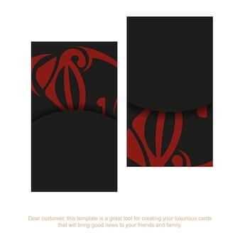 신들의 장신구 마스크가 있는 검은색 명함 세트. 폴리제니안 스타일 패턴으로 텍스트와 얼굴을 위한 공간이 있는 인쇄용 명함 디자인.