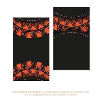 オレンジ色の装飾が施された黒の名刺のセット。テキストやビンテージパターン用のスペースを備えた、印刷可能な名刺デザイン。