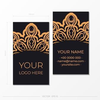 빈티지 장식품이 있는 블랙의 명함 세트. 그리스 패턴으로 바로 인쇄할 수 있는 명함 디자인입니다.