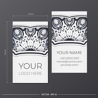 블랙 빈티지 장식품이 있는 흰색 명함 세트. 그리스 패턴으로 바로 인쇄 가능한 명함 디자인.
