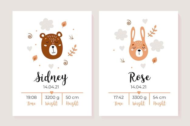 Набор детских плакатов рост вес дата рождения