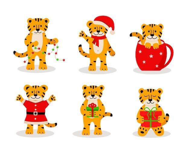 올해의 귀여운 만화 상징인 크리스마스 호랑이 세트. 벡터 일러스트 레이 션, 크리스마스와 새 해의 개념.