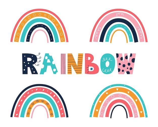 白い背景にdoodlestyleの碑文とカラフルな虹のセット