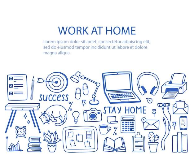 自宅での仕事、検疫でのリモートワークの概念に関する一連の輪郭要素。