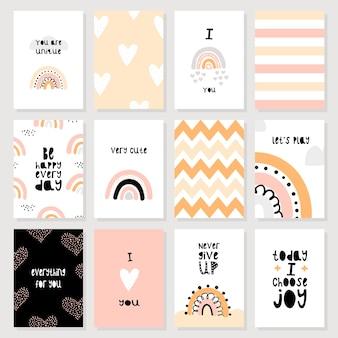 虹のかわいいカードのセット