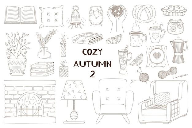 装飾的な要素のセット。秋、居心地の良い家。アウトライン落書きのデザインコレクション。黒、白