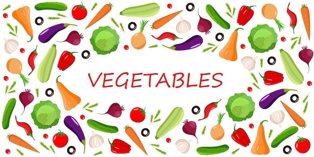 Набор свежих органических овощей, векторные иллюстрации осеннего урожая.
