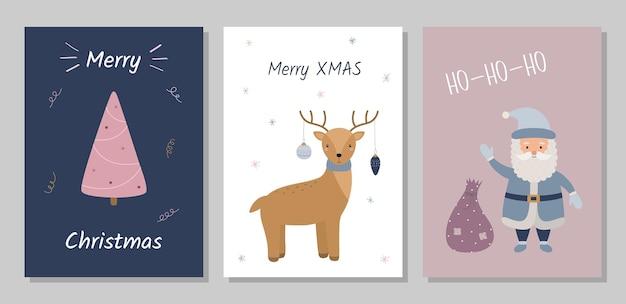 グリーティングカードのセットクリスマスツリー鹿サンタクロース