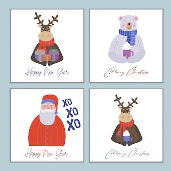 メリークリスマスと新年あけましておめでとうございますのグリーティングカードのセット