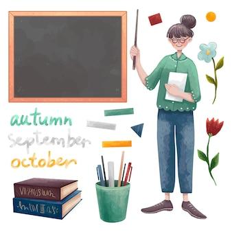 先生や家庭教師の日のイラストのセット。先生のキャラクター、黒板、チョークの碑文、チョーク、本、磁石、花、ペンと鉛筆のガラス