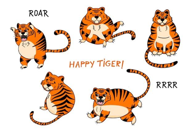 Набор иллюстраций с милыми китайскими тиграми в плоском мультяшном стиле