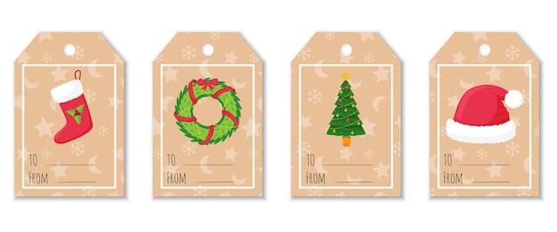 クリスマスの要素を持つギフト用のラベルとタグのセット。クリスマスの靴下、毛皮の帽子、飾られたクリスマスツリー、花輪。クラフトの背景にフラットなスタイルのかわいいイラスト。
