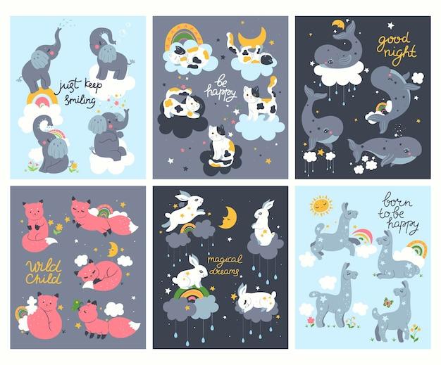 귀여운 동물들이 있는 보육원용 포스터 세트입니다. 벡터 그래픽
