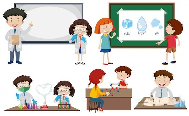 学習する学生の集合