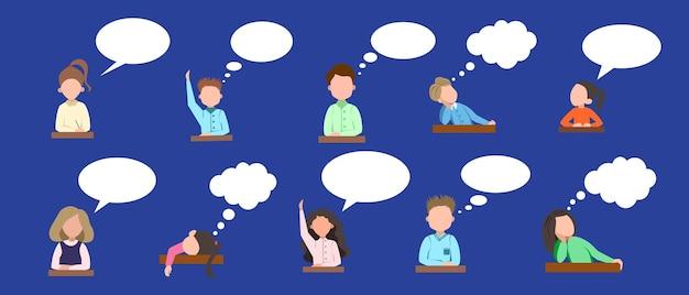 질문에 대답하는 학생들의 집합입니다. 학생이 손을 들었다. 벨트에 사람들입니다. 텍스트에 대 한 흰 구름입니다. 파란색 격리 된 배경에 벡터 일러스트 레이 션.