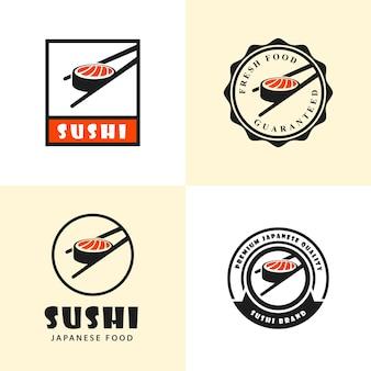 寿司ロゴのセット Premiumベクター