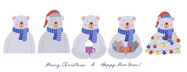 크리스마스가 있는 테디베어 세트는 화려한 조명과 산타 모자로 장식된 화환을 선물합니다.
