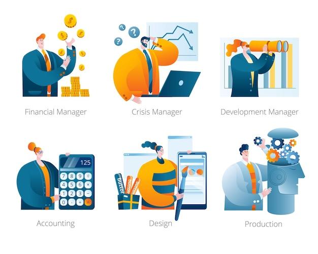 Набор векторных персонажей в тематике различных направлений работы в компании