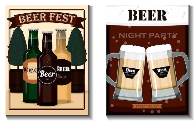 ビールパーティーフェスティバルまたはオクトーバーフェストの休日の広告フラットイラストのベクトルチラシのセット