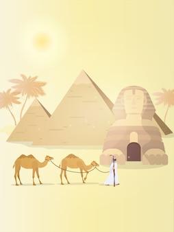 羊飼いがラクダを砂漠に導きます。エジプトのピラミッド、スフィンクス。