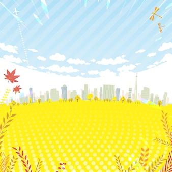빛나는 가을의 도시. 정사각형 크기.